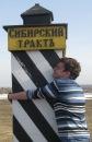 Фотоальбом Сергея Чернышова