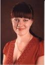 Персональный фотоальбом Марины Березовской