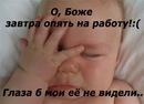 Фотоальбом Светланы Павлюкевич