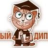 Помощь студентам ГУУ - «Красный диплом»