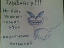 Фотоальбом Юлии Якушиной