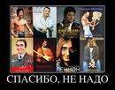 Личный фотоальбом Дарьи Кожарской
