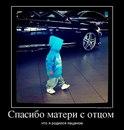 Фотоальбом Евгения Алексеева