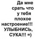 Фотоальбом Константина Можаева