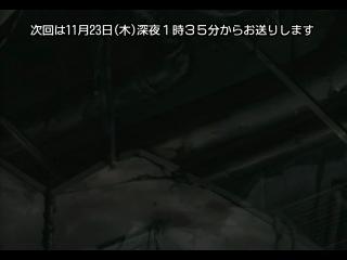 Код гиас/code geass 1 сезон 7 серия [cuba77]
