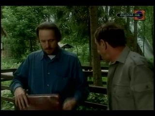 Полосатое лето (2003) 3 серия