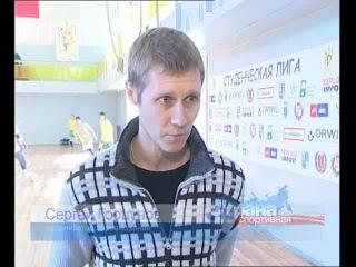 Студенческая лига Волгоградской области по баскетолу среди мужских команд