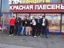Николай Косин фотография #44