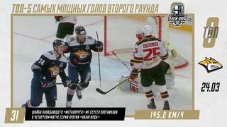 ТОП-5 самых мощных голов второго раунда плей-офф КХЛ