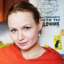 Личный фотоальбом Юлии Ваштай