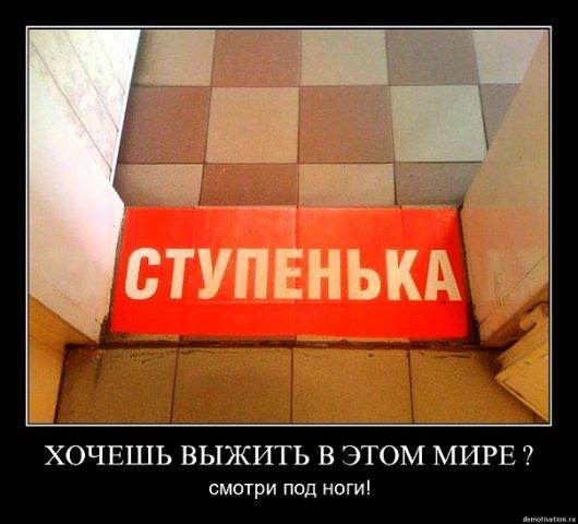 Вася Гайфуллин фото №28