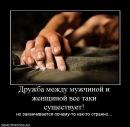 Фотоальбом человека Наталии Чермошанской