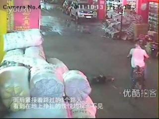 Страшный случай в Китае: безразличию людей нет предела