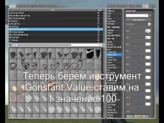 Туториал по Garry`s mod 10(Создание бота убийцы)