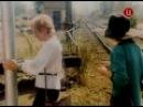 Прощальные гастроли 1992 г. х/ф