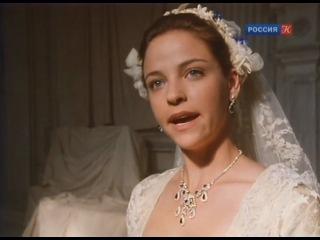 Красотки Эдит Уортон Пиратки 1995 г 3 серия