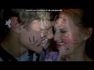 ~ счатсливы вместе их любовь полностью пренадлежит им~ под музыку Alex Band Only One Picrolla