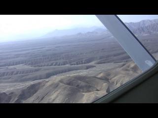 UFO and Cessna Nearly Collide in Peru at Nasca Plato (1 Yanuary 2011) HD