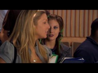 Ядовитый плющ: Секретное общество (2008)  (Poison Ivy: The Secret Society)
