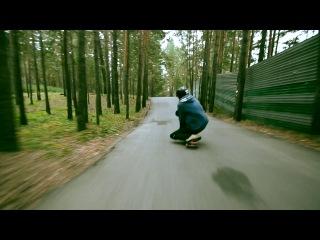 WEARZILLA ЛОНГБОРД