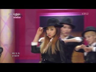 [140307] SNSD_Mr. Mr (Music Bank)
