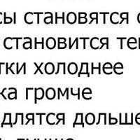 СергійГочачко