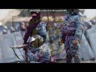 «Со стены КРАПОВИК / краповый берет, спецназ, ВВ.» под музыку ★Армейские песни (под гитару)★ - Это армия брат. Picrolla