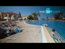 Pafian Sun Holiday Village 4*