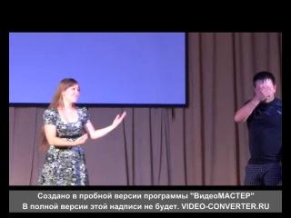 Венер Салимов хэм Гузелия Биктимерова Экият кызы Нижняя Береска