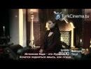Великолепный век 130 серия Анонс 1 с русскими субтитрами