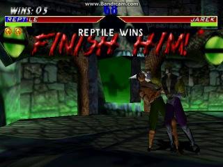 Mortal Kombat 4 2 серия босяра