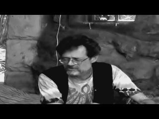 Теренс Маккена - Культура Вам не друг