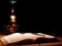 хлеб наш насущный ежедневное христианское чтение