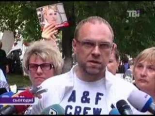 Власенко идет в Евросуд из-за врачей Тимошенко