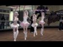_маленькая Крайса - История одной балерины.
