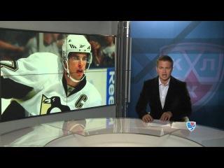Новости хоккея 13 сентября 2012 года