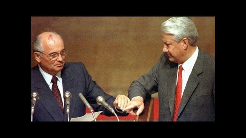 Приезжает Горбачев в Кремль, а его кабинет уже занят...