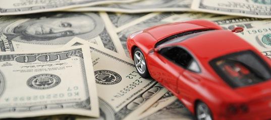 Кредит в казани под залог авто как получить страховые выплаты по кредиту