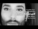 Conchita Love Yourself feat Severin Trogbacher Justin Bieber Cover