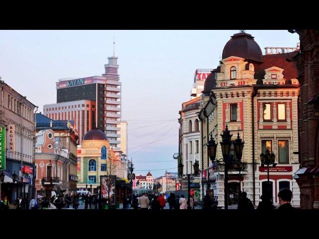 Kazan La calle Baumana Улица Баумана в Казани