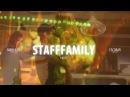 Stafffamily party / штаб квартира / 24th feb'13