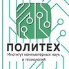 Официальная группа ИКНТ СПбПУ