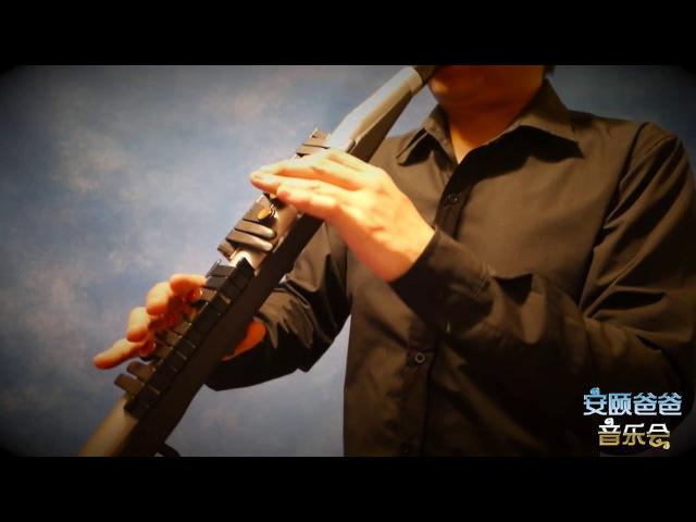 🎵Bésame Mucho(Andrea Bocelli)-YAMAHA WX5 Digital Wind Instrument play clarinet【AnYiPapaShow】