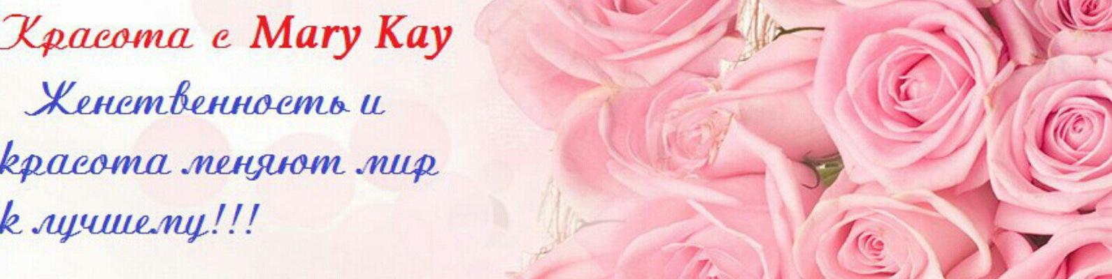Счастливого нового, открытка мэри кэй