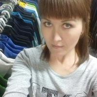 Рената Алтынова
