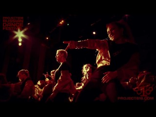 KINKYPIPL Moscow @ Project818 Russian Dance Festival