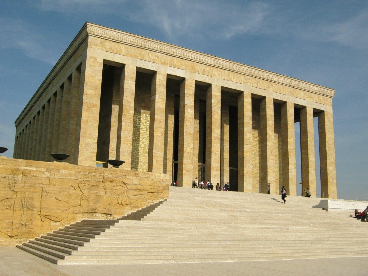 Мавзолей Ататюрка