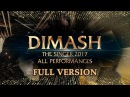 ДИМАШ - THE SINGER 2017 - Все Выступления FULL VERSION