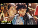 Nuvvostanante Nenoddantana Songs Something Something Video Song Siddharth Sri Balaji Video