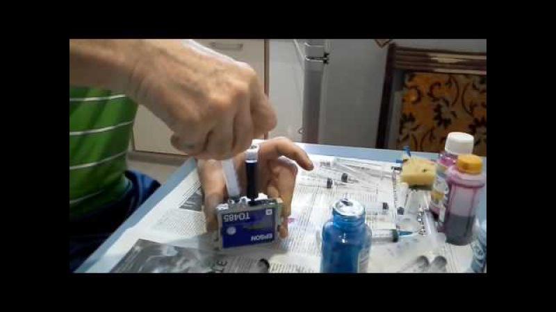 Заправка картриджа принтера EPSON R220